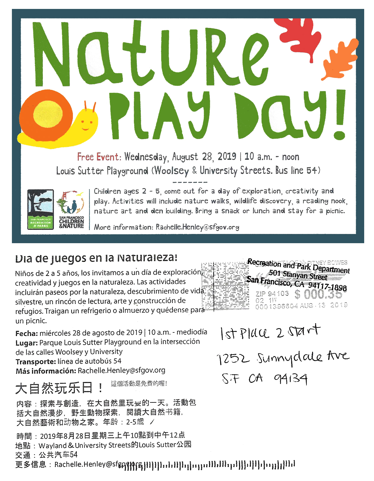 nature play day event
